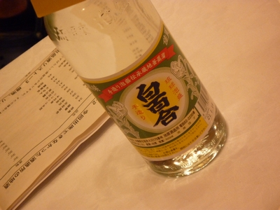泡盛文化の会_08