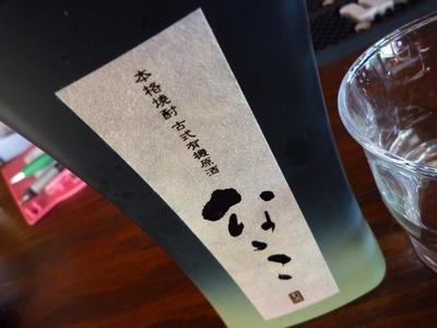 濱田酒造_ななこ