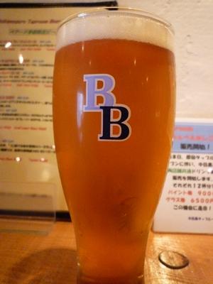 ベアードビール・クールブリーズピルス