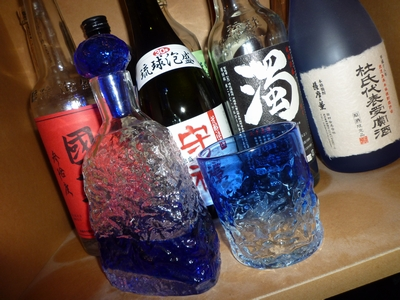 琉球グラス_001