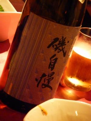 草ふえ_定例会_200908_01