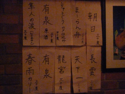 草ふえ3周年記念_01