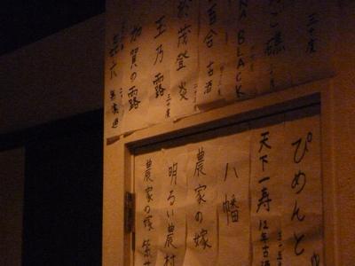 草ふえ3周年記念_05