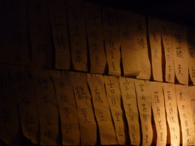 草ふえ3周年記念_04