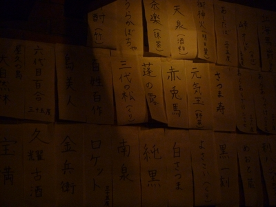 草ふえ3周年記念_03