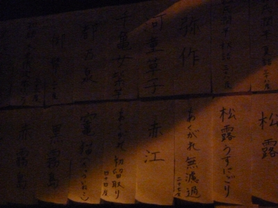 草ふえ3周年記念_02