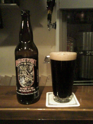 BALLAST_POINT_VICTORY_AT_SEA_COFFEE_VANILLA_IMPERIAL_PORTER.jpg