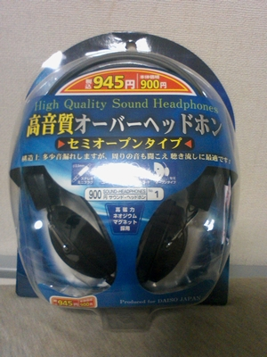 DAISO_945_SEMIOPEN_HEADPHONE_001.jpg