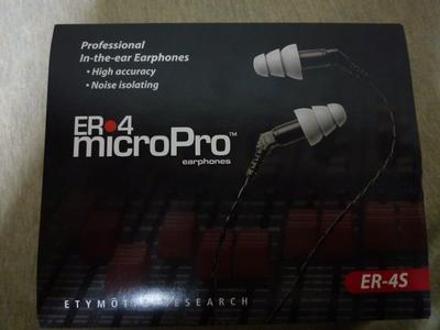 ER-4S_01.jpg