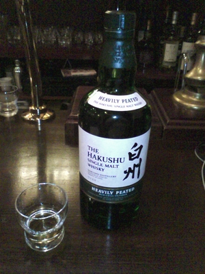HAKUSHU_HEAVILY_PEATED.jpg