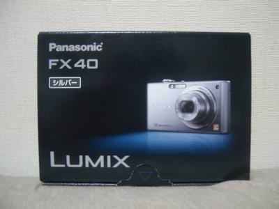 LUMIX_DMC-FX40_01.jpg