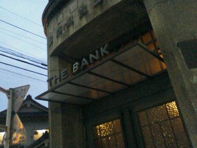 THE_BANK.jpg