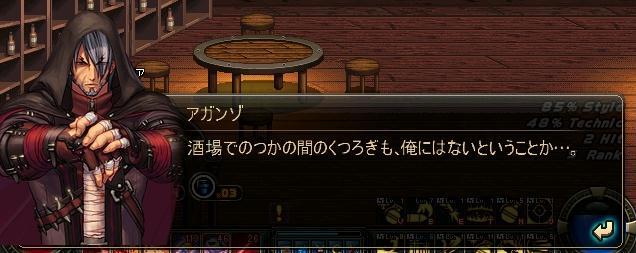 ScreenShot00119.jpg
