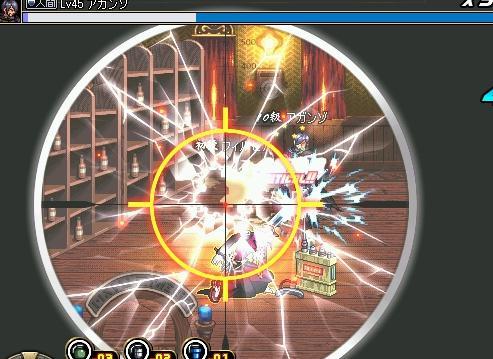 ScreenShot00120.jpg