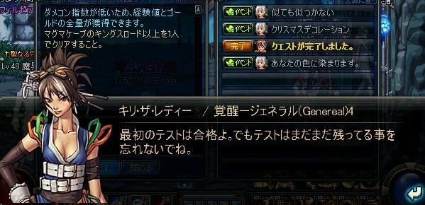 ScreenShot00157.jpg