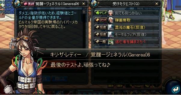 ScreenShot00170.jpg