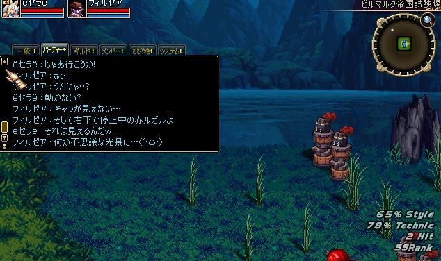 ScreenShot00171.jpg