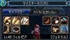 ScreenShot00176.jpg