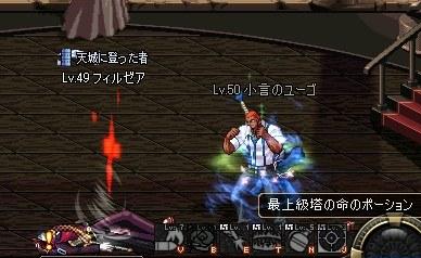 ScreenShot00196.jpg