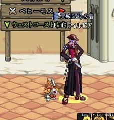ScreenShot00199.jpg
