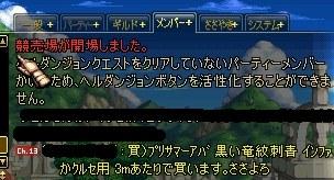 ScreenShot00200.jpg