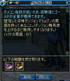 ScreenShot00204.jpg