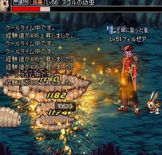 ScreenShot00242.jpg