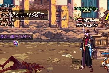 ScreenShot00260.jpg