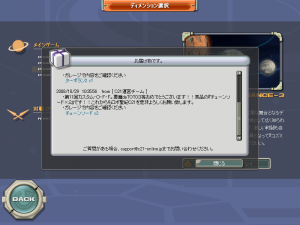 ScreenShot_20081029_1236_10_078.png