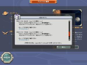 ScreenShot_20081110_1758_44_230.png
