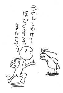 モンハンまつり2