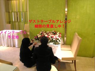 結婚式テーブルの花