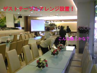 結婚式 装飾 花