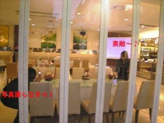 レストランウェディング 装飾 花