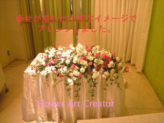 結婚式 高砂 花