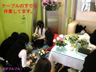 結婚式 花 装飾