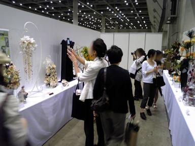 フラワードリーム 2009 in Tokyo 展示様子