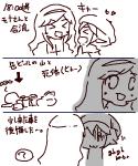 090725ひよこoff