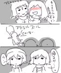 090725ひよこoff4