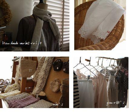 handmademarket095212.jpg