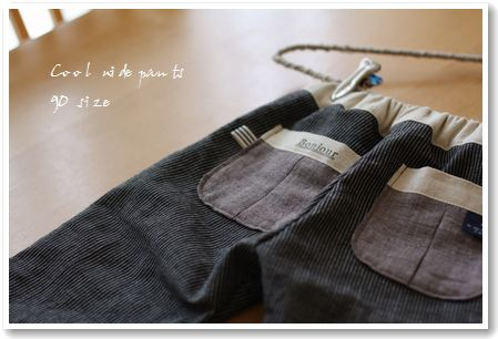pants967.jpg