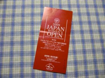 日本女子オープン