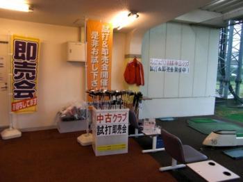 狛江ゴルフ試打会