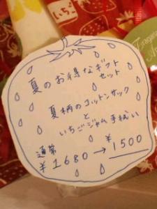 20090827222006