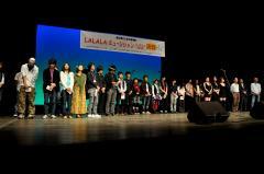 lalala-commendation1