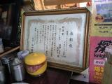 mifuji_testimonial