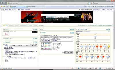 fw_iGoogleHomepage