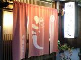 Koishi_Entrance