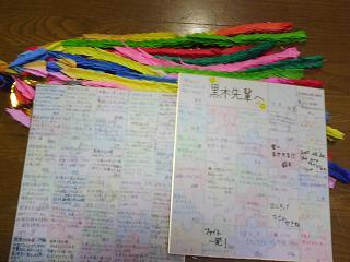 関東への千羽鶴と寄書き