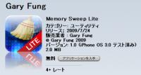 memorysweep_logo.png